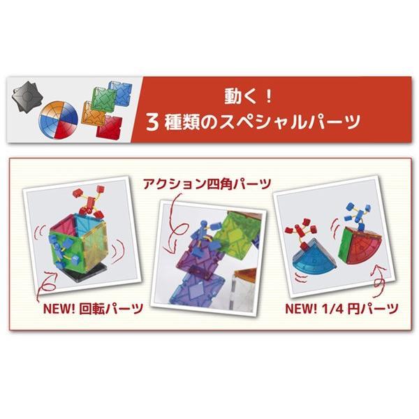 知育玩具 ピタゴラスWORLDアスレチックパーク ピープル おもちゃ 磁石 平面 立体 キッズ 誕生日 プレゼント 男の子 女の子|pinkybabys|06