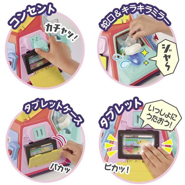 知育玩具 いたずら1歳やりたい放題ビッグ版 リアル+ リアルプラス 最新版 おもちゃ ベビー キッズ マタニティ ママ 出産 誕生日 お祝い プレゼント|pinkybabys|04
