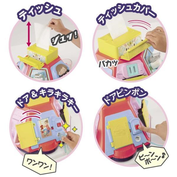 知育玩具 いたずら1歳やりたい放題ビッグ版 リアル+ リアルプラス 最新版 おもちゃ ベビー キッズ マタニティ ママ 出産 誕生日 お祝い プレゼント|pinkybabys|05