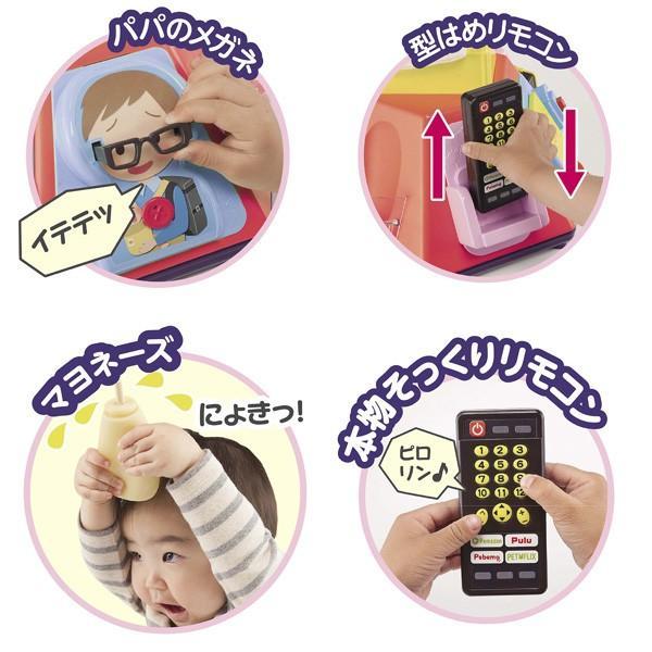 知育玩具 いたずら1歳やりたい放題ビッグ版 リアル+ リアルプラス 最新版 おもちゃ ベビー キッズ マタニティ ママ 出産 誕生日 お祝い プレゼント|pinkybabys|06