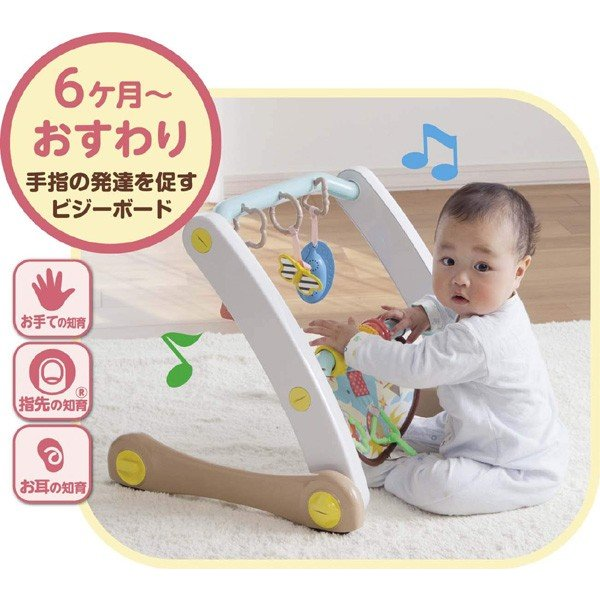 ベビージム うちの赤ちゃん世界一 スマート知育ジム&ウォーカー ピープル おもちゃ 室内遊具 押し車 ベビー キッズ 出産 お祝い プレゼント ギフト SNS|pinkybabys|05
