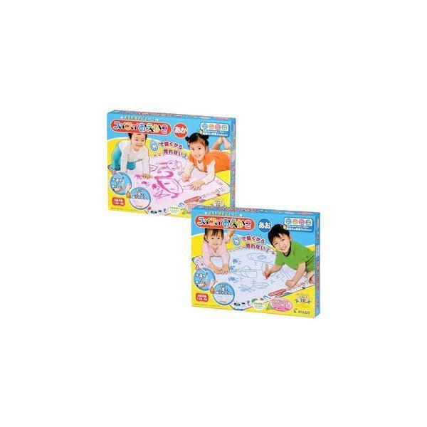 子供用お絵かき スイスイおえかき 赤 パイロットインキ PILOT おもちゃ toys ギフト gift 水でおえかき 汚れない らくがき 出産祝い 誕生日 安心 安全 知育玩具|pinkybabys|02