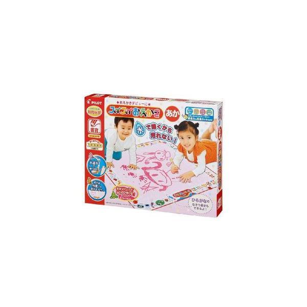 子供用お絵かき スイスイおえかき 赤 パイロットインキ PILOT おもちゃ toys ギフト gift 水でおえかき 汚れない らくがき 出産祝い 誕生日 安心 安全 知育玩具|pinkybabys|06