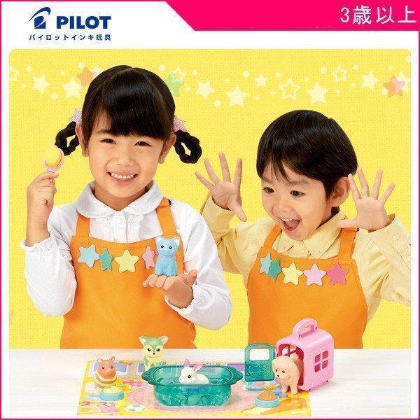 お風呂のおもちゃ かえちゃOh!! まほうのペットやさん パイロットインキ PILOT バストイ キッズ おもちゃ 動物 犬 ネコ ウサギ 誕生日 プレゼント ギフト お祝い|pinkybabys