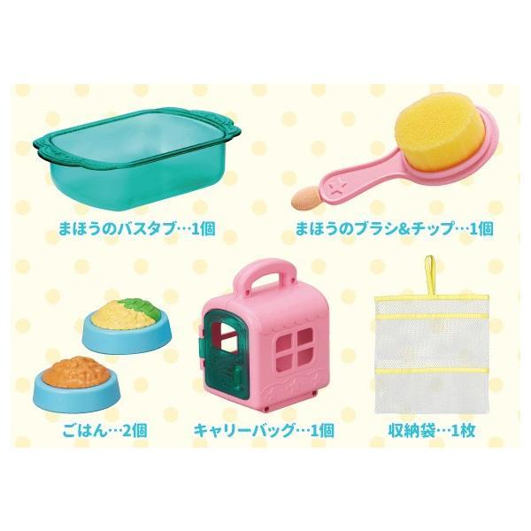 お風呂のおもちゃ かえちゃOh!! まほうのペットやさん パイロットインキ PILOT バストイ キッズ おもちゃ 動物 犬 ネコ ウサギ 誕生日 プレゼント ギフト お祝い|pinkybabys|11