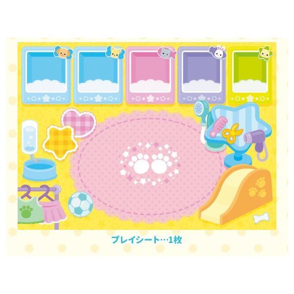 お風呂のおもちゃ かえちゃOh!! まほうのペットやさん パイロットインキ PILOT バストイ キッズ おもちゃ 動物 犬 ネコ ウサギ 誕生日 プレゼント ギフト お祝い|pinkybabys|12
