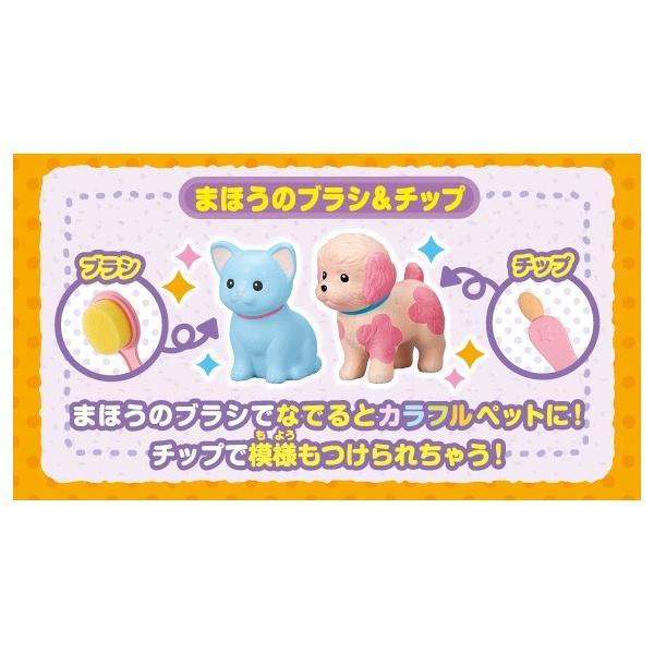 お風呂のおもちゃ かえちゃOh!! まほうのペットやさん パイロットインキ PILOT バストイ キッズ おもちゃ 動物 犬 ネコ ウサギ 誕生日 プレゼント ギフト お祝い|pinkybabys|04