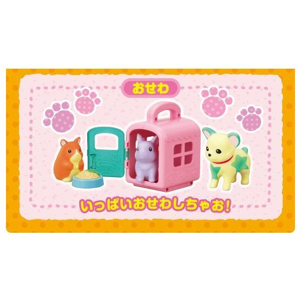 お風呂のおもちゃ かえちゃOh!! まほうのペットやさん パイロットインキ PILOT バストイ キッズ おもちゃ 動物 犬 ネコ ウサギ 誕生日 プレゼント ギフト お祝い|pinkybabys|05
