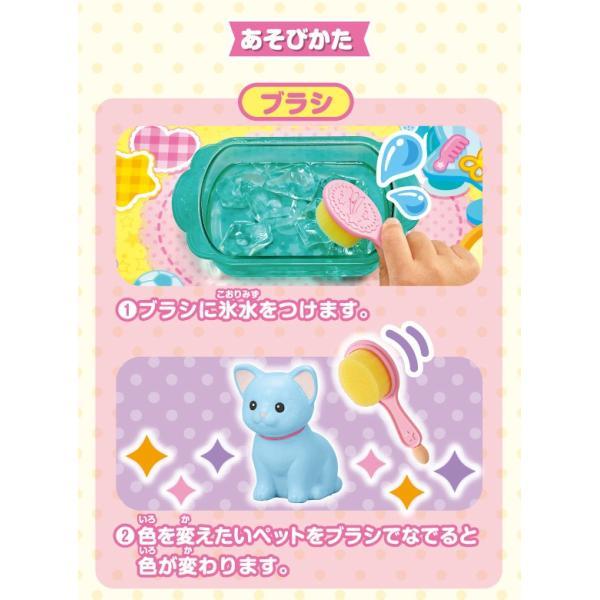 お風呂のおもちゃ かえちゃOh!! まほうのペットやさん パイロットインキ PILOT バストイ キッズ おもちゃ 動物 犬 ネコ ウサギ 誕生日 プレゼント ギフト お祝い|pinkybabys|06