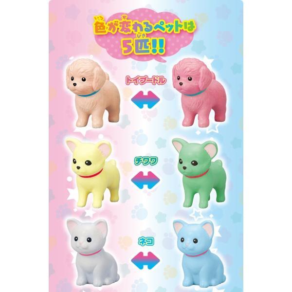 お風呂のおもちゃ かえちゃOh!! まほうのペットやさん パイロットインキ PILOT バストイ キッズ おもちゃ 動物 犬 ネコ ウサギ 誕生日 プレゼント ギフト お祝い|pinkybabys|08