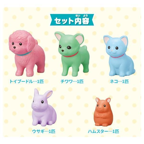 お風呂のおもちゃ かえちゃOh!! まほうのペットやさん パイロットインキ PILOT バストイ キッズ おもちゃ 動物 犬 ネコ ウサギ 誕生日 プレゼント ギフト お祝い|pinkybabys|10