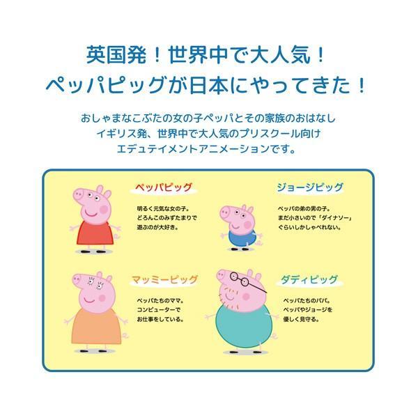 クリスマスセール おもちゃ ペッパーピグ Peppa Pig なかよしフレンズ セガトイズ ぬいぐるみ ジョージピッグ 出産祝 誕生日 プレゼント 男の子 女の子 SNS|pinkybabys|02