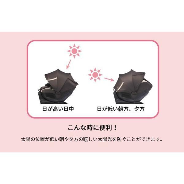 チャイルドシート クルット5i プレミアム カーメイト 出産 回転 くるっと kurutto 赤ちゃん 新生児 一部地域送料無料 せおってクッションおまけ 限定特別価格|pinkybabys|14