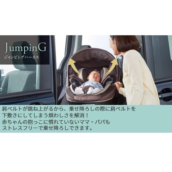 チャイルドシート クルット5i プレミアム カーメイト 出産 回転 くるっと kurutto 赤ちゃん 新生児 一部地域送料無料 せおってクッションおまけ 限定特別価格|pinkybabys|09