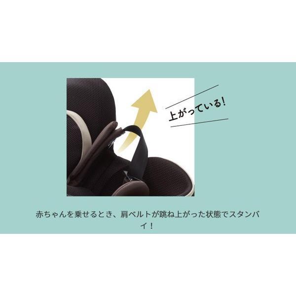 チャイルドシート クルット5i プレミアム カーメイト 出産 回転 くるっと kurutto 赤ちゃん 新生児 一部地域送料無料 せおってクッションおまけ 限定特別価格|pinkybabys|10