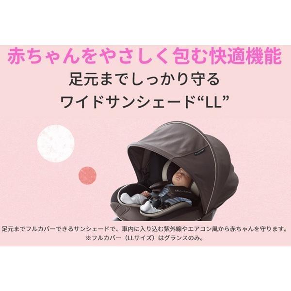 開封展示品 アウトレット チャイルドシート クルット5s グランス カーメイト エールベベ くるっと 新生児  自宅使い ギフト包装不可 おまけ特典不可|pinkybabys|11