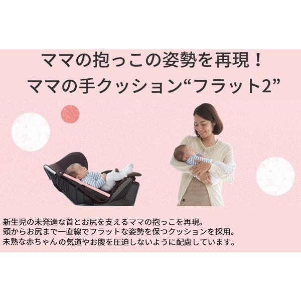 開封展示品 アウトレット チャイルドシート クルット5s グランス カーメイト エールベベ くるっと 新生児  自宅使い ギフト包装不可 おまけ特典不可|pinkybabys|17