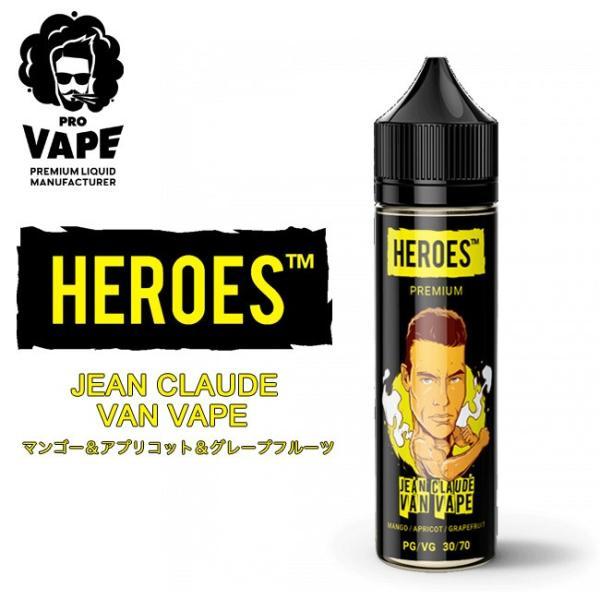 PRO VAPE HEROES - JEAN CLAUDE VAN VAPE (マンゴー&アプリコット&グレープフルーツ)60ml 【 電子タバコ / VAPE用 リキッド 】
