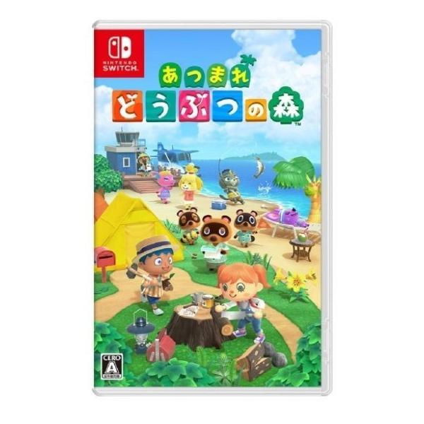 あつまれどうぶつの森 Nintendo Switch ソフト