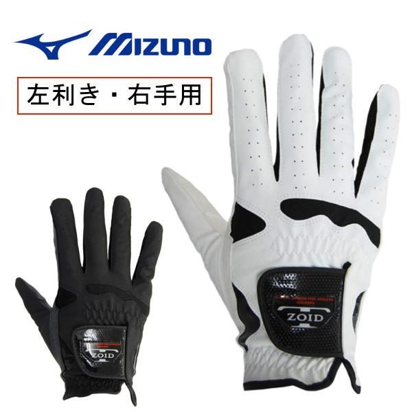 ミズノ T-ZOID45GO-40611左利き/右手用グローブゴルフグローブ/MIZUNO/メンズグローブ/レフティ