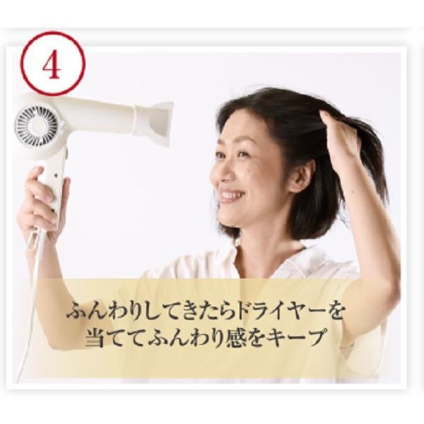 髪 ボリュームアップ スタイリング剤 ふんわり美人 80g(約1ヶ月分) 整髪剤 馬プラセンタ配合 エイジングケア 送料無料|pirika-shop|13