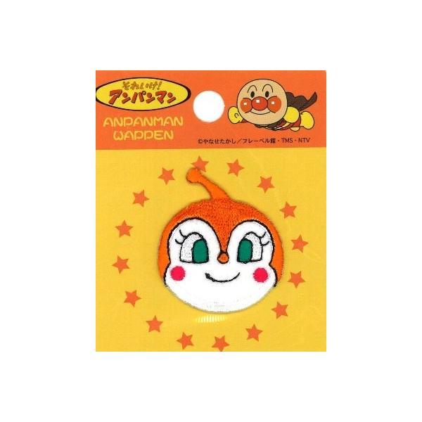 ◇ キャラクター 刺しゅう ワッペン アンパンマン ( ドキンちゃん )