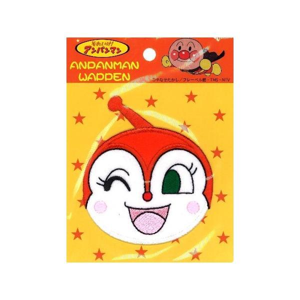 ◇ キャラクター BIG ワッペン アンパンマン ( ドキンちゃん 顔 )