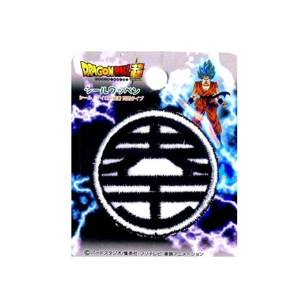 ◇ キャラクター 刺しゅう ワッペン ドラゴンボール 超 ( スーパー )  ( 界王マーク )