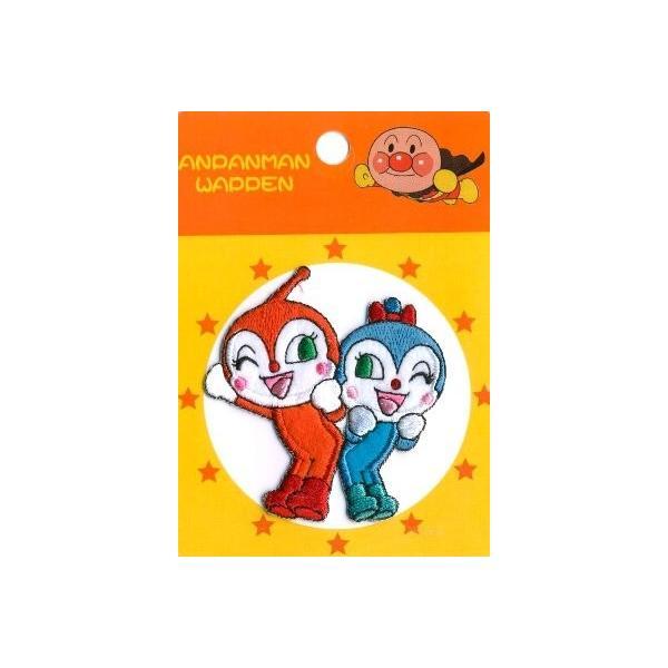 ◇ キャラクター 刺しゅう ワッペン アンパンマン ( ドキンちゃん コキンちゃん )