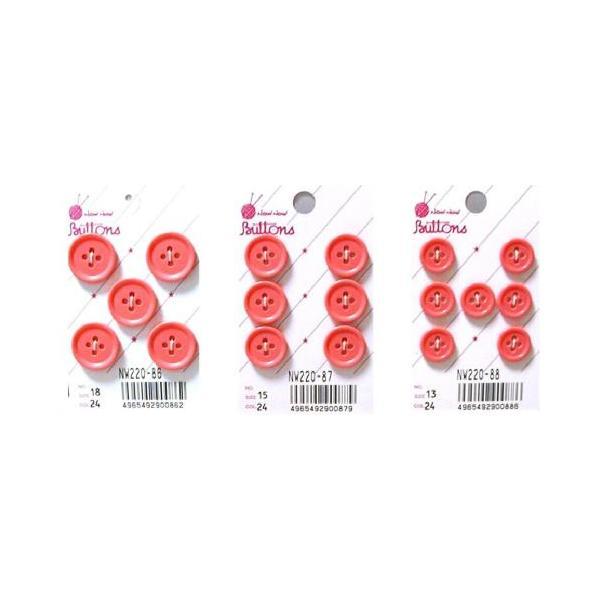 ボタン  カラー4ツ穴 釦 ( 濃ピンク )