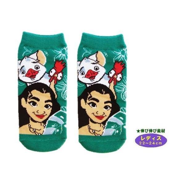 ◇ キャラクター ソックス ( 靴下 )  モアナと伝説の海 ( レディス22〜24cm )  ( モアナと動物達/グリーン )
