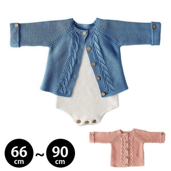 79b96bff0f494 ベビー服 女の子 男の子 ロンパース 新生児 カバーオール オールインワン ジャケット セット 2点セット 長袖 子供服 赤ちゃん