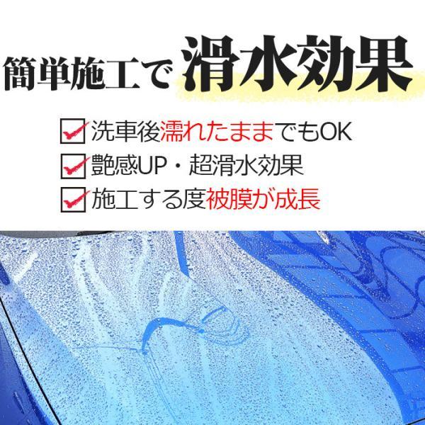 洗車 コーティング剤 プロ仕様 シャインシールドα 200ml 日本製 滑水+極艶 ガラスコーティング メンテナンス剤 スプレーしてさっと拭くだけ、簡単コーティング|pit-life|07