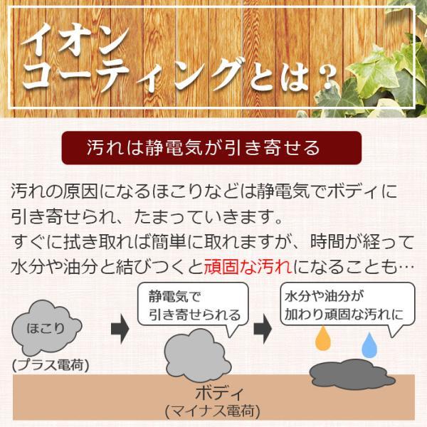 洗車 イオンコーティング剤 PANDORA 200ml 日本製 超撥水+驚艶 防汚コーティング メンテナンス剤 スプレーしてさっと拭くだけ、簡単施工イベント 洗車 ガラス|pit-life|06