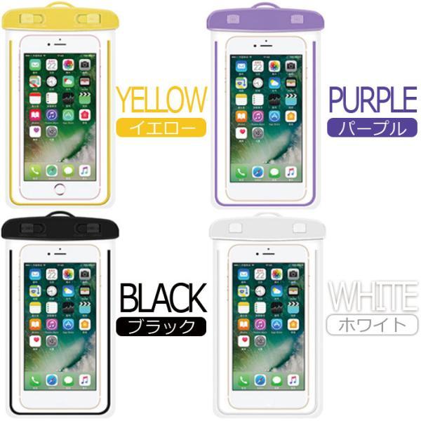 全機種対応 スマホ 完全 防水ケース IPX8 | iPhone 11 XS XR X 8 7 AQUOS アクオス XPERIA oppo エクスペリア カバー ケース マルチポーチ 防水 かわいい|pit-life|11