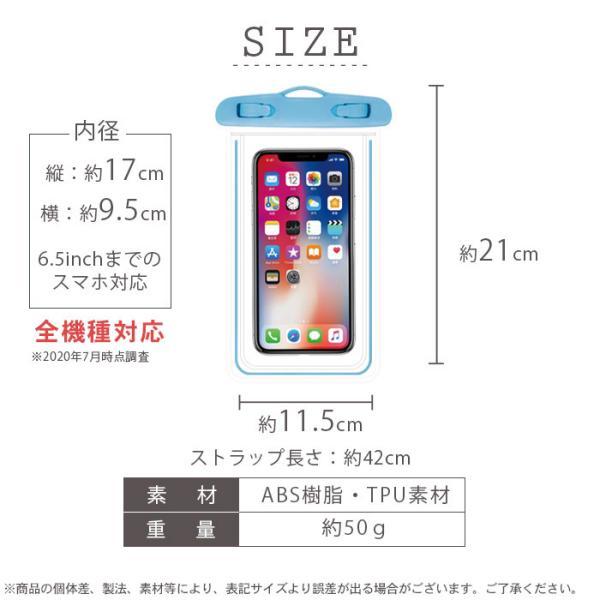 全機種対応 スマホ 完全 防水ケース IPX8 | iPhone 11 XS XR X 8 7 AQUOS アクオス XPERIA oppo エクスペリア カバー ケース マルチポーチ 防水 かわいい|pit-life|17