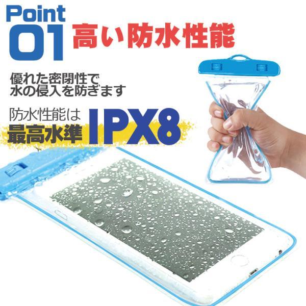 全機種対応 スマホ 完全 防水ケース IPX8 | iPhone 11 XS XR X 8 7 AQUOS アクオス XPERIA oppo エクスペリア カバー ケース マルチポーチ 防水 かわいい|pit-life|05