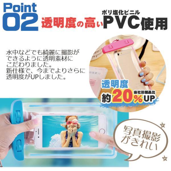 全機種対応 スマホ 完全 防水ケース IPX8 | iPhone 11 XS XR X 8 7 AQUOS アクオス XPERIA oppo エクスペリア カバー ケース マルチポーチ 防水 かわいい|pit-life|06