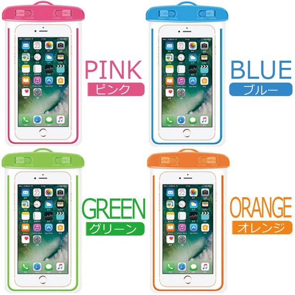 全機種対応 スマホ 完全 防水ケース IPX8 | iPhone 11 XS XR X 8 7 AQUOS アクオス XPERIA oppo エクスペリア カバー ケース マルチポーチ 防水 かわいい|pit-life|10
