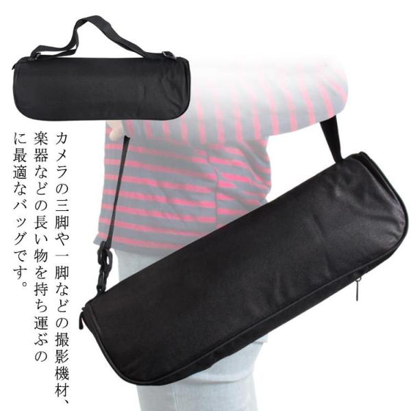 カメラ三脚バッグ折りたたみライトスタンド三脚傘キャリングケースパッド付き三脚ケース撮影機材楽器運搬収納スタンドケース