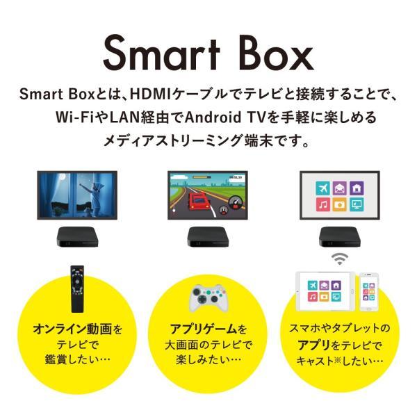 ピクセラ Smart Box 4K HDR対応(KSTB5043)|pixela-onlineshop|03