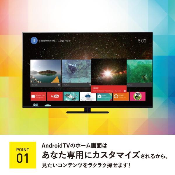 KSTB5043 ピクセラ Smart Box 4K HDR対応 新品|pixela-onlineshop|04