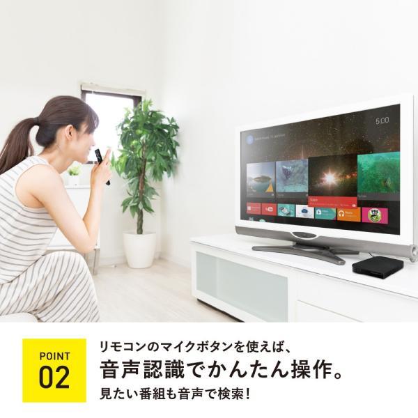 ピクセラ Smart Box 4K HDR対応(KSTB5043)|pixela-onlineshop|05