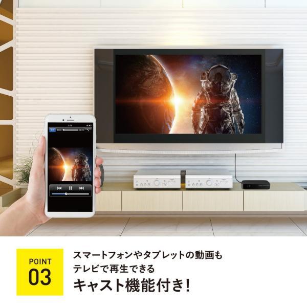 ピクセラ Smart Box 4K HDR対応(KSTB5043)|pixela-onlineshop|06
