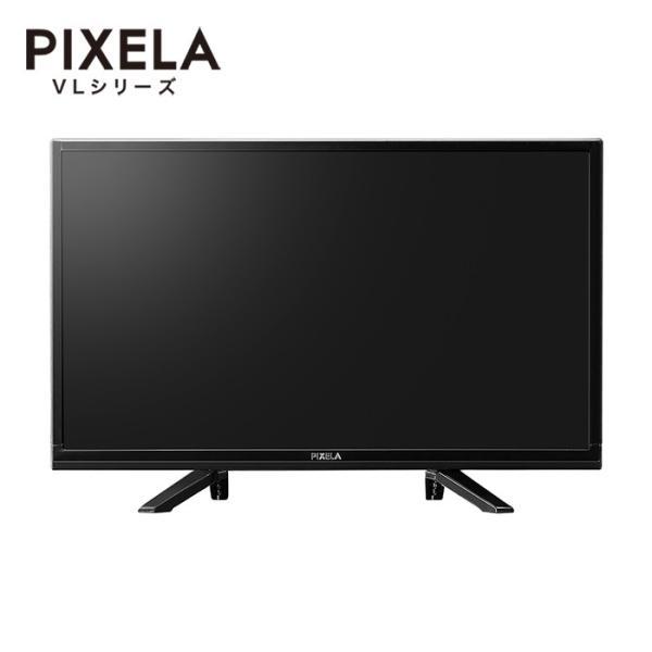 PIXELA(ピクセラ) VLシリーズ 24V型液晶テレビ (PIX-24VL100)【フルHD】|pixela-onlineshop|02