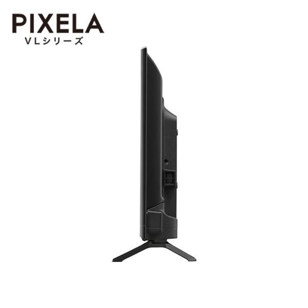 PIXELA(ピクセラ) VLシリーズ 24V型液晶テレビ (PIX-24VL100)【フルHD】|pixela-onlineshop|04