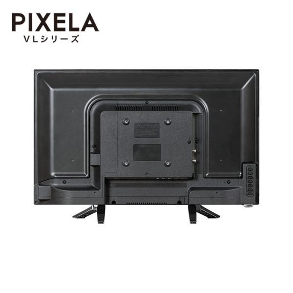 PIXELA(ピクセラ) VLシリーズ 24V型液晶テレビ (PIX-24VL100)【フルHD】|pixela-onlineshop|05