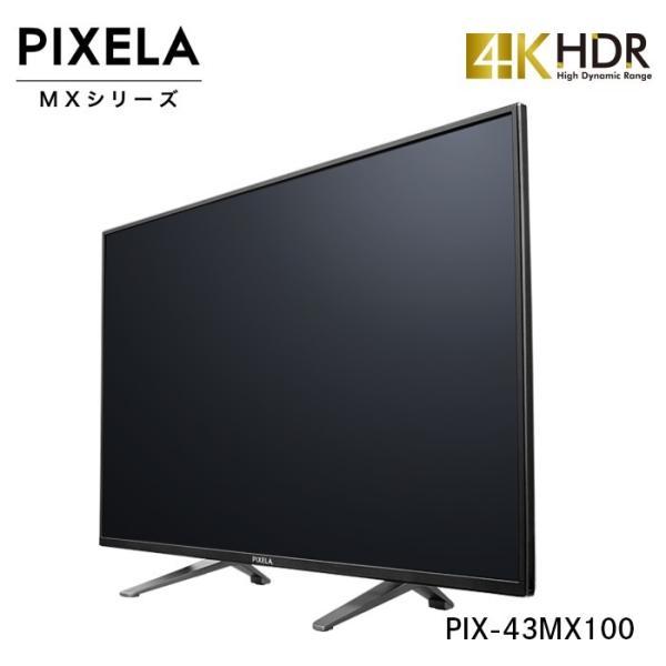 PIXELA(ピクセラ) MXシリーズ 43インチ 4K HDR液晶ディスプレイ|pixela-onlineshop|03
