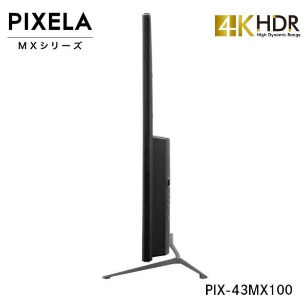 PIXELA(ピクセラ) MXシリーズ 43インチ 4K HDR液晶ディスプレイ|pixela-onlineshop|04