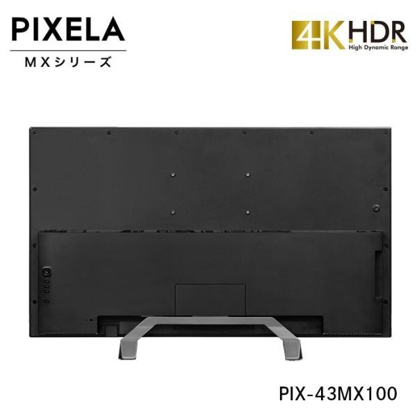 PIXELA(ピクセラ) MXシリーズ 43インチ 4K HDR液晶ディスプレイ|pixela-onlineshop|05
